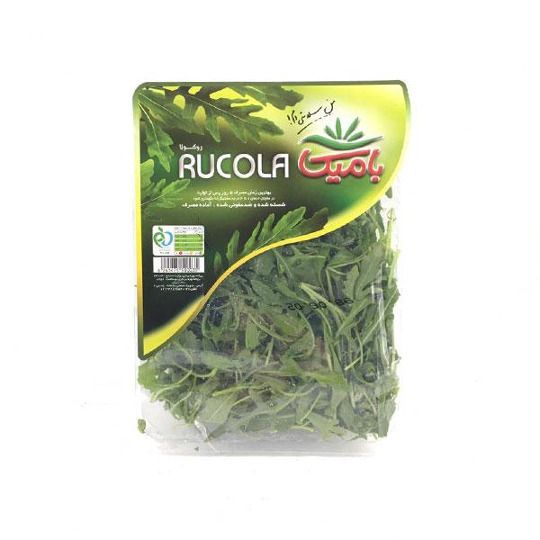 خرید سبزی روکولا