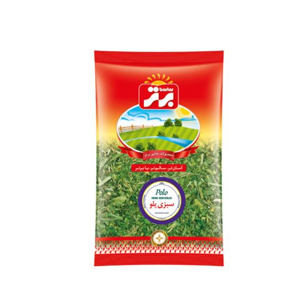 سبزی پلو خشک
